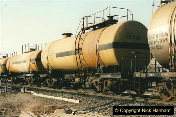 China 1997 November Number 2. (143) Yebaishou yard area. 143