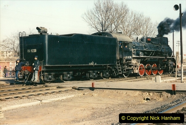 China 1997 November Number 2. (145) Yebaishou yard area. 145