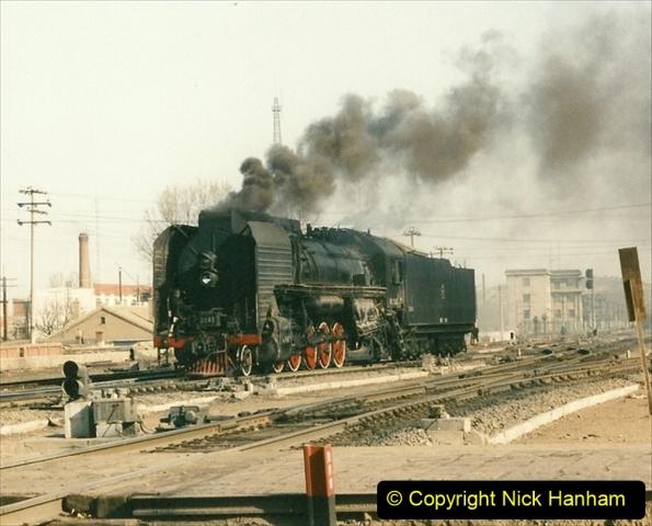 China 1997 November Number 2. (146) Yebaishou yard area. 146