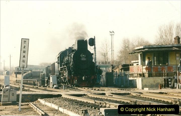 China 1997 November Number 2. (147) Yebaishou yard area. 147