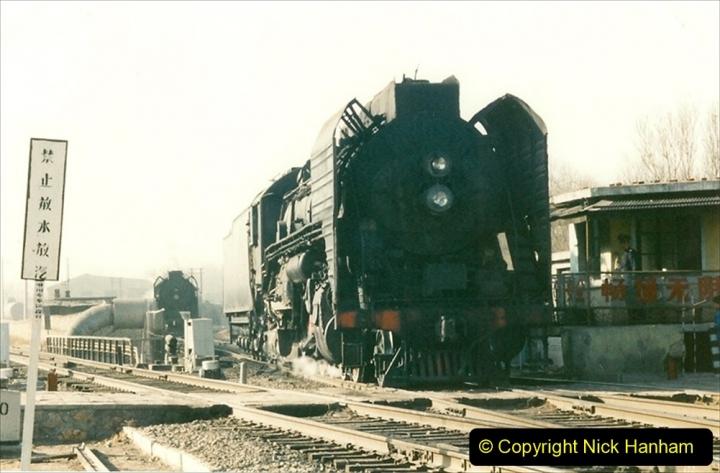 China 1997 November Number 2. (148) Yebaishou yard area. 148