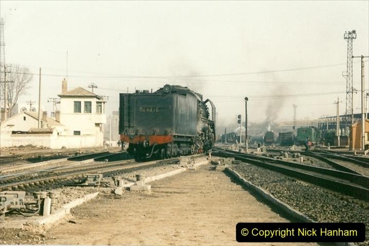 China 1997 November Number 2. (149) Yebaishou yard area. 149
