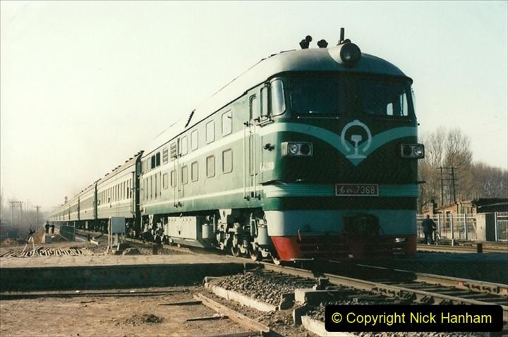China 1997 November Number 2. (152) Yebaishou yard area. 152