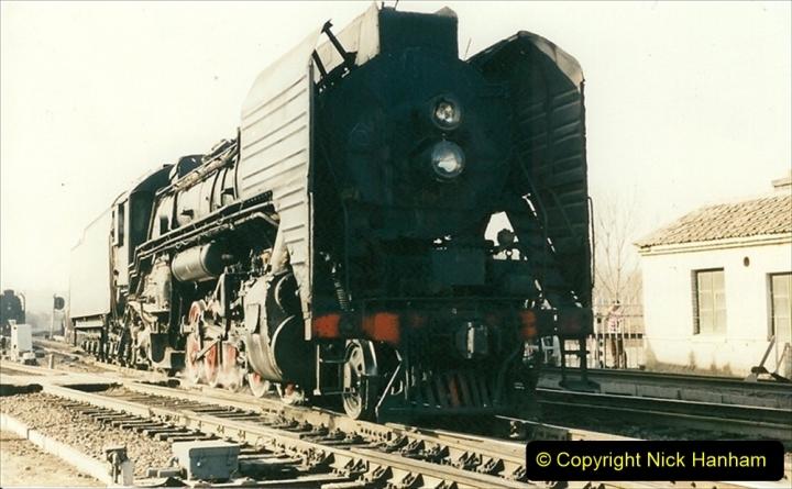 China 1997 November Number 2. (153) Yebaishou yard area. 153