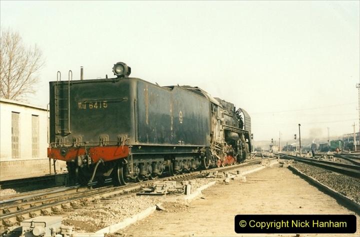 China 1997 November Number 2. (154) Yebaishou yard area. 154