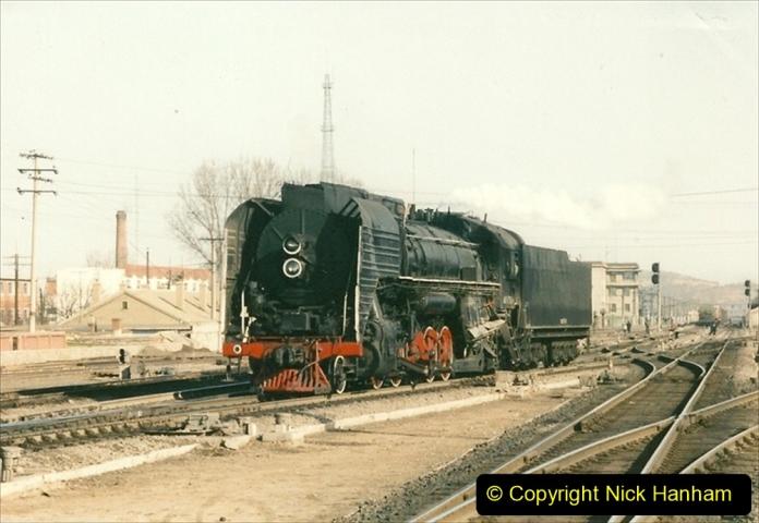 China 1997 November Number 2. (155) Yebaishou yard area. 155