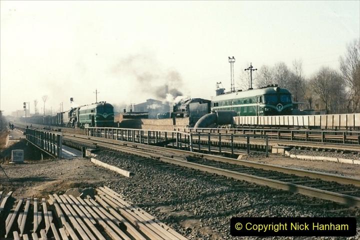 China 1997 November Number 2. (157) Yebaishou yard area. 157