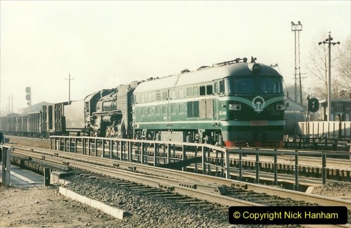 China 1997 November Number 2. (158) Yebaishou yard area. 158