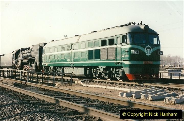China 1997 November Number 2. (159) Yebaishou yard area. 159