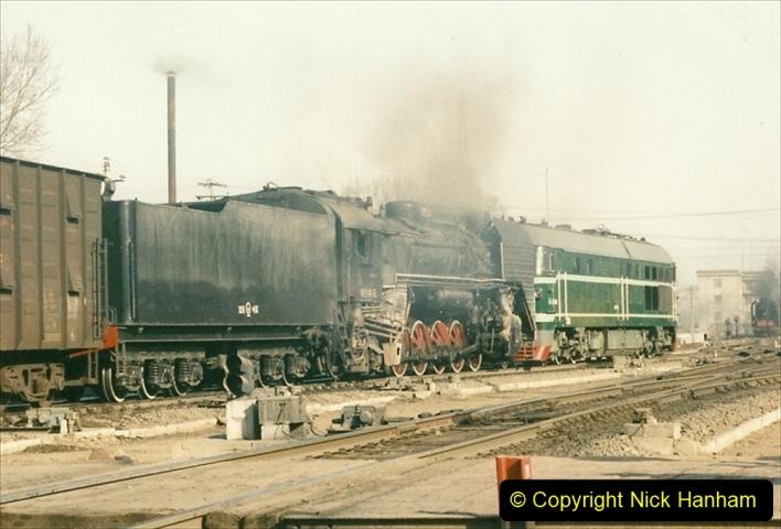China 1997 November Number 2. (160) Yebaishou yard area. 160