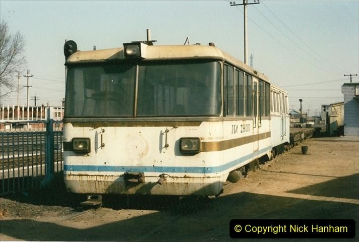 China 1997 November Number 2. (162) Yebaishou yard area. 162