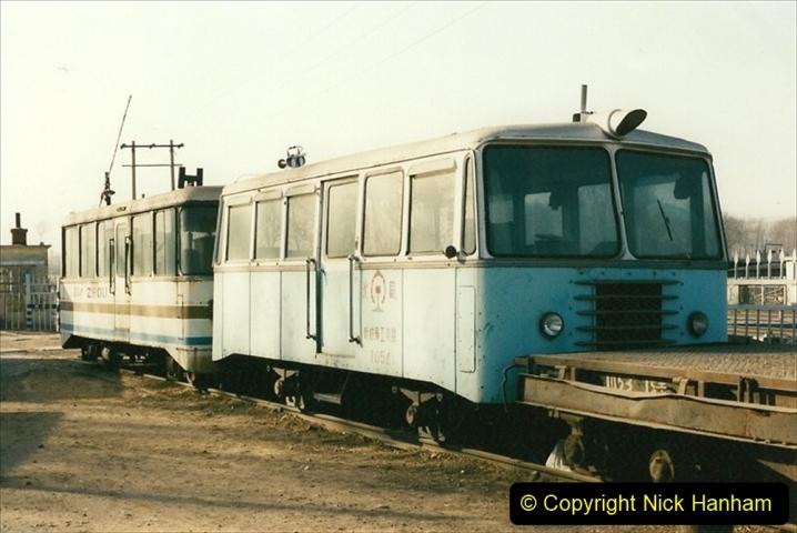 China 1997 November Number 2. (163) Yebaishou yard area. 163