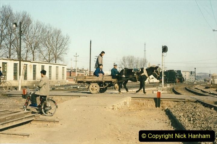 China 1997 November Number 2. (164) Yebaishou yard area. 164