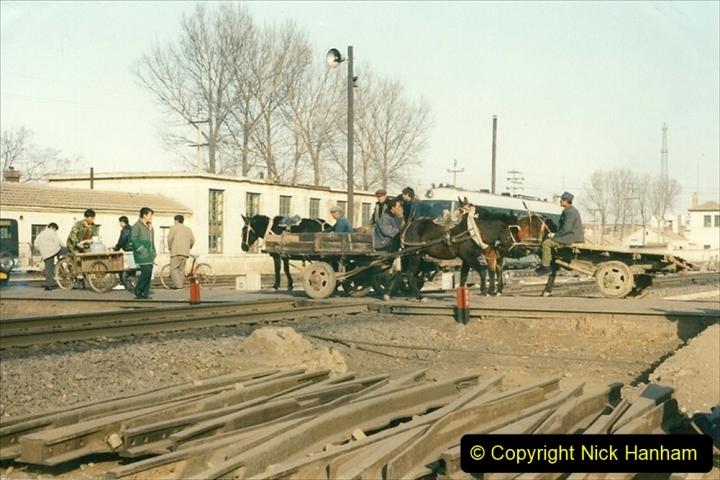 China 1997 November Number 2. (165) Yebaishou yard area. 165