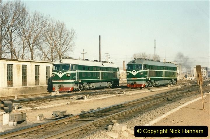 China 1997 November Number 2. (166) Yebaishou yard area. 166