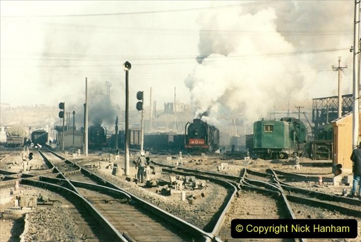 China 1997 November Number 2. (167) Yebaishou yard area. 167