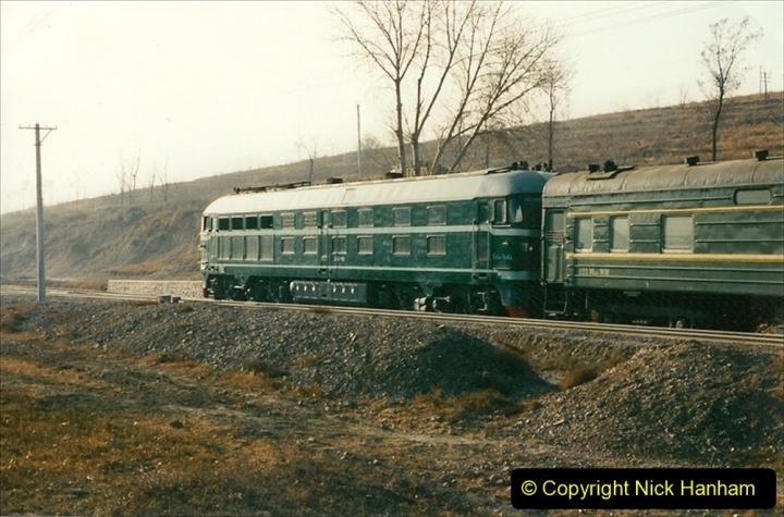 China 1997 November Number 2. (17) Yebaishou area linesiding. 017