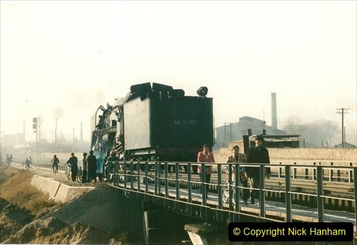 China 1997 November Number 2. (174) Yebaishou yard area. 174