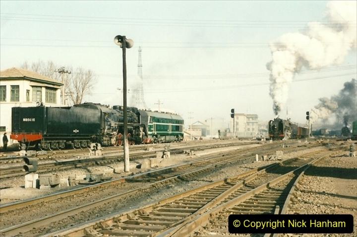 China 1997 November Number 2. (175) Yebaishou yard area. 175