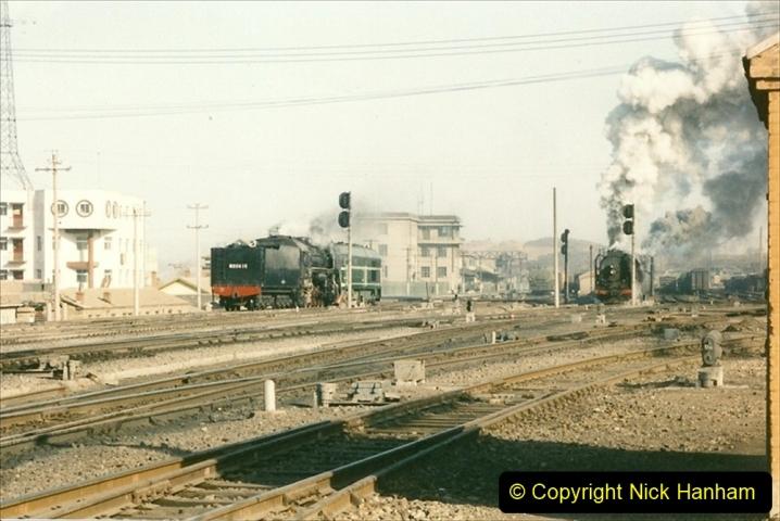 China 1997 November Number 2. (176) Yebaishou yard area. 176