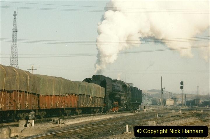 China 1997 November Number 2. (178) Yebaishou yard area. 178