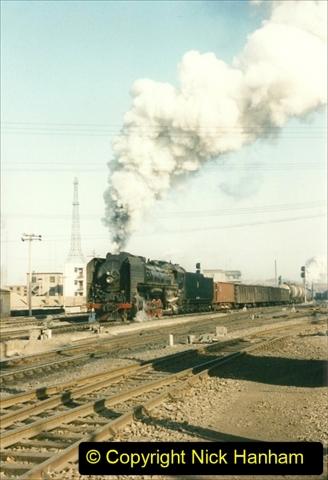 China 1997 November Number 2. (179) Yebaishou yard area. 179
