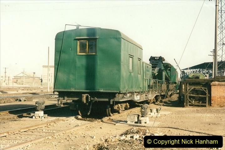 China 1997 November Number 2. (180) Yebaishou yard area. 180