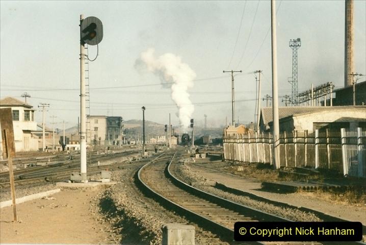 China 1997 November Number 2. (182) Yebaishou yard area. 182