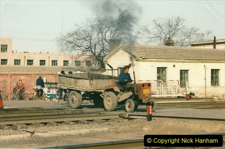 China 1997 November Number 2. (184) Yebaishou. 184