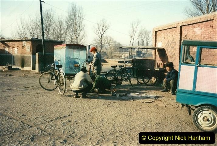 China 1997 November Number 2. (185) Yebaishou. 185