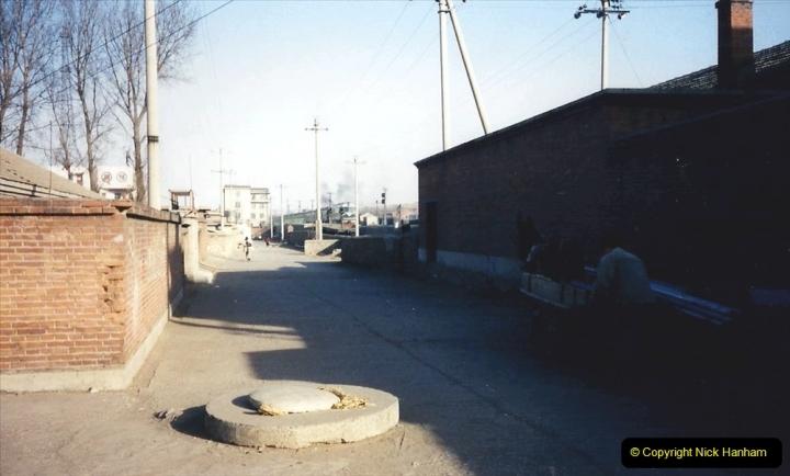 China 1997 November Number 2. (186) Yebaishou. 186