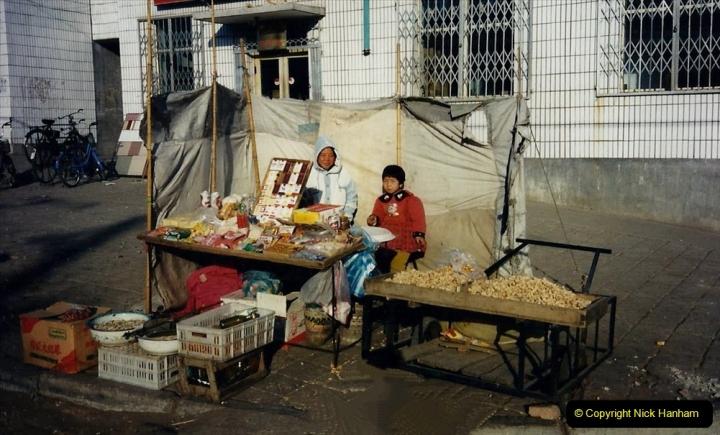 China 1997 November Number 2. (187) Yebaishou. 187