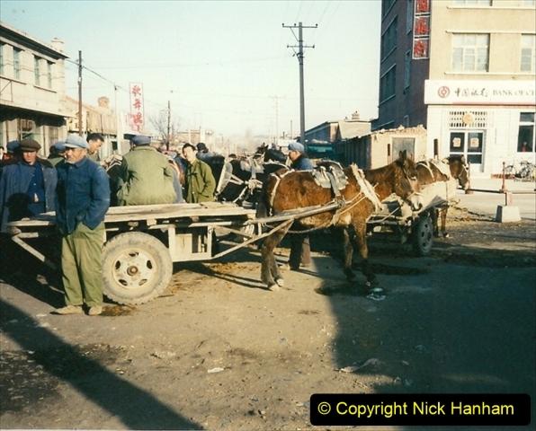China 1997 November Number 2. (189) Yebaishou. 189