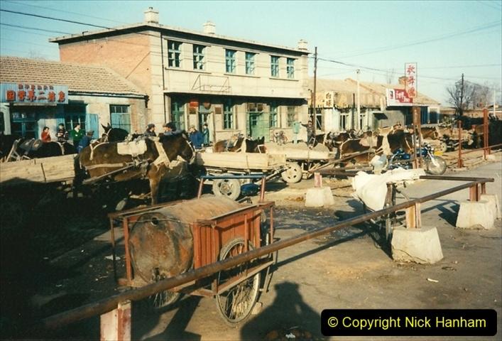 China 1997 November Number 2. (190) Yebaishou. 190