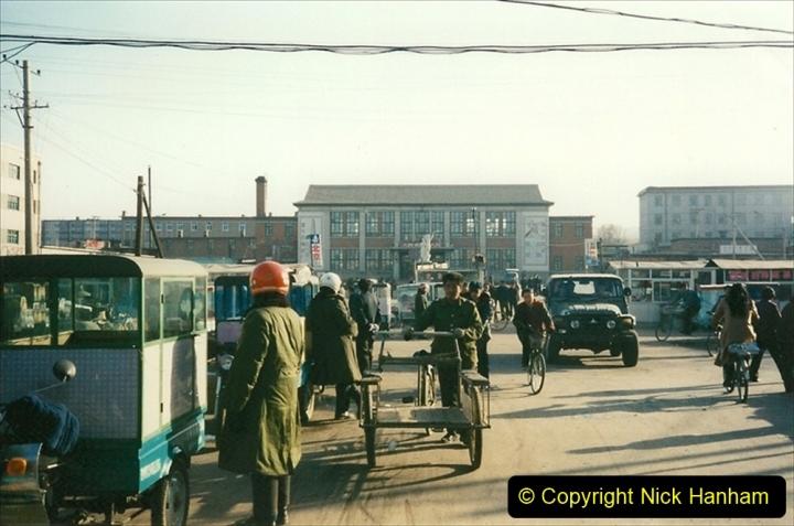 China 1997 November Number 2. (192) Yebaishou. 192