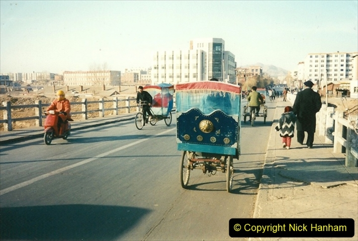 China 1997 November Number 2. (193) Yebaishou. 193