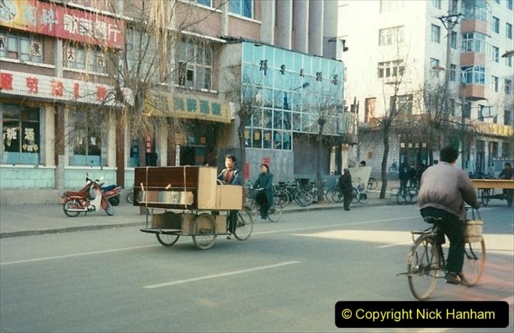 China 1997 November Number 2. (194) Yebaishou. 194