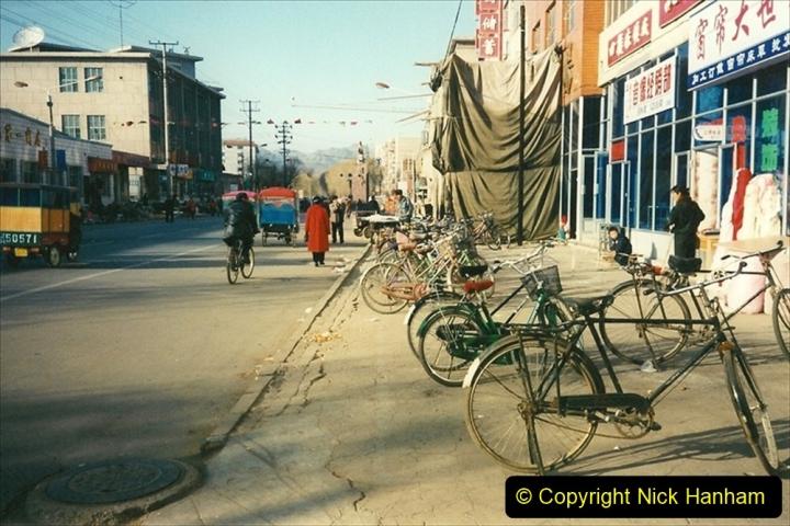 China 1997 November Number 2. (195) Yebaishou. 195
