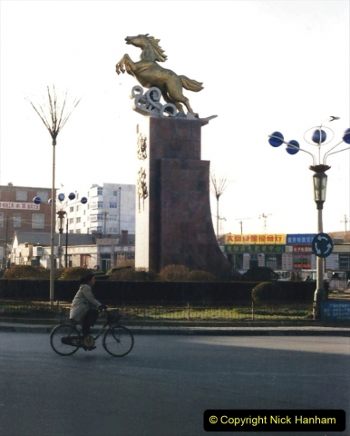 China 1997 November Number 2. (198) Yebaishou. 198