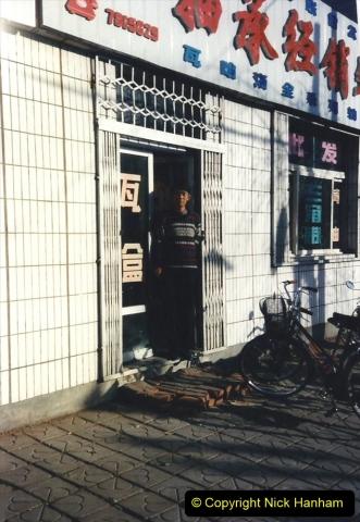 China 1997 November Number 2. (199) Yebaishou. 199