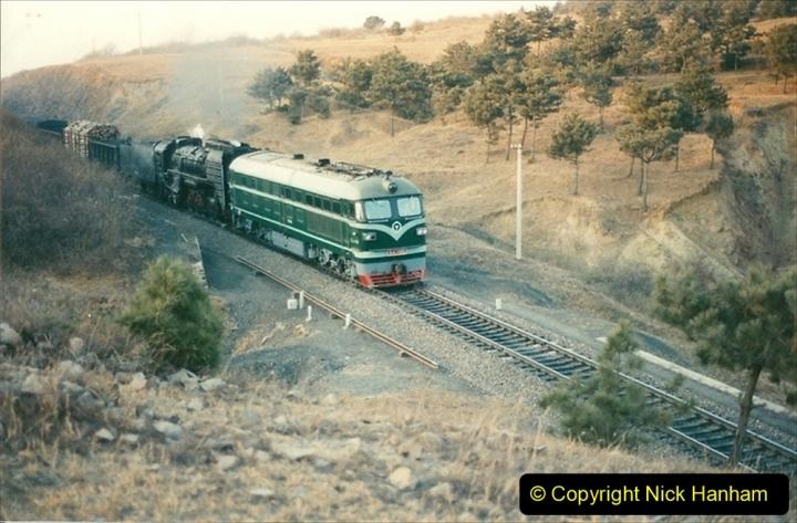 China 1997 November Number 2. (20) Yebaishou area linesiding. 020
