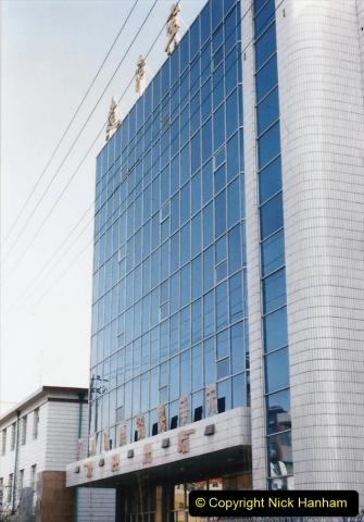 China 1997 November Number 2. (200) Our Yebaishou Hotel. 200