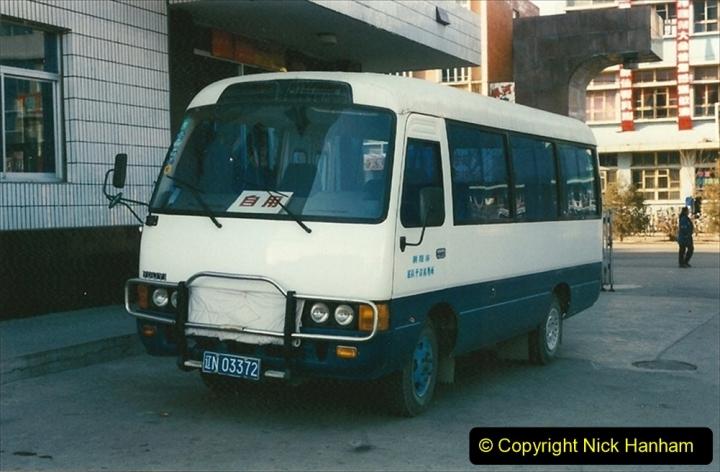 China 1997 November Number 2. (201) Our Yebaishou Hotel. 201