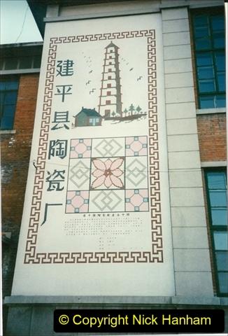 China 1997 November Number 2. (202) Yebaishou Station. 202