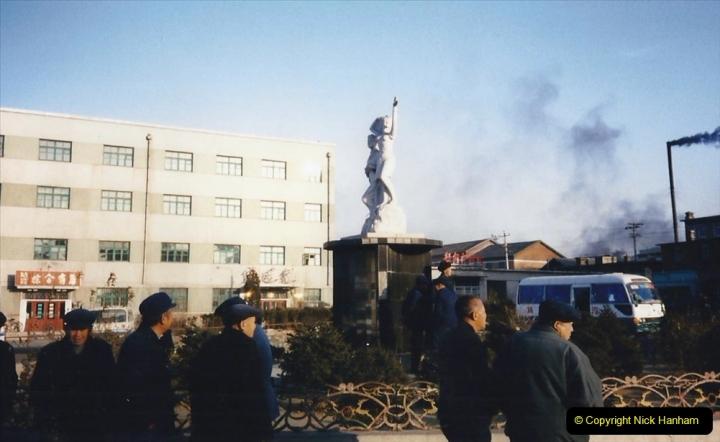 China 1997 November Number 2. (204) Yebaishou Station. 204