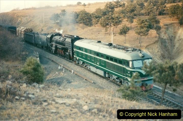 China 1997 November Number 2. (21) Yebaishou area linesiding. 021