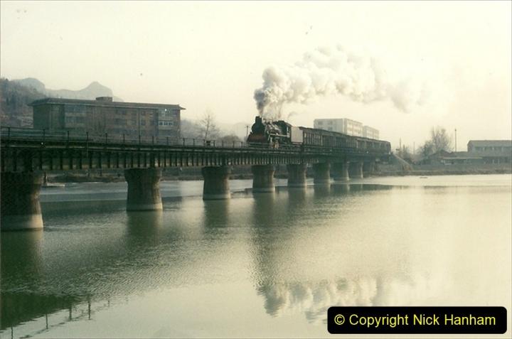 China 1997 November Number 2. (221) 221