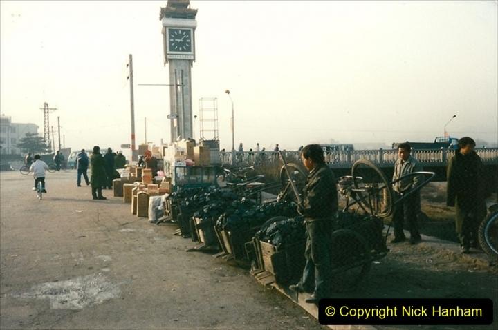 China 1997 November Number 2. (224) Chengde. 224