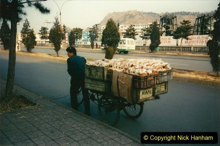 China 1997 November Number 2. (225) Chengde. 225