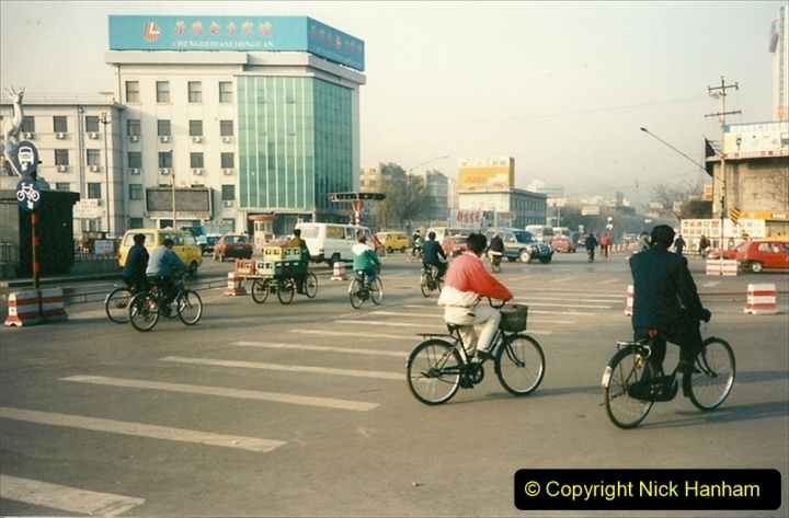 China 1997 November Number 2. (226) Chengde. 226